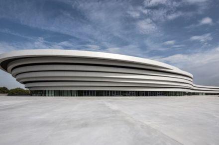 Arena du Pays d'Aix